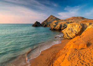 ¡Viajemos a la Guajira!